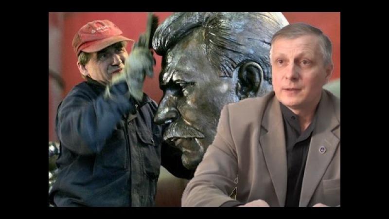 В.В.Пякин: Сталин хотел уйти на пенсию?