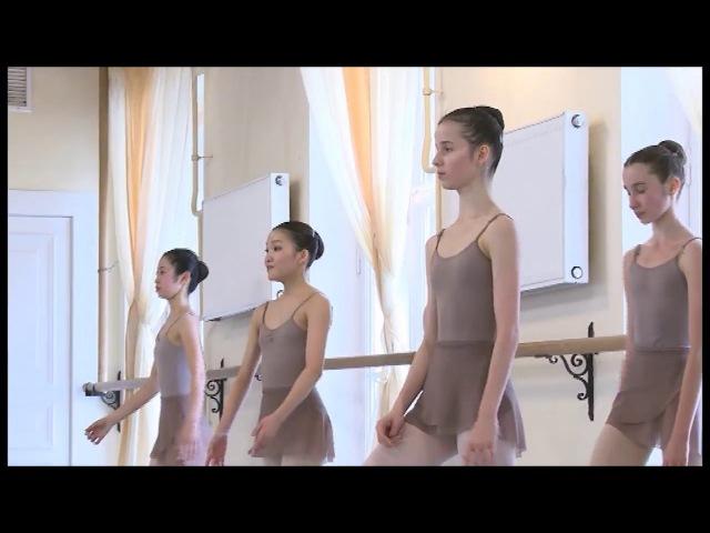 Vaganova classical dance exam. Part 5