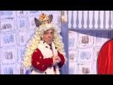КВН Сборная Московского государственного цирка - 2018 Высшая лига Первая 1/8 Музыкалка