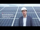 ABB System Pro E power - Технологии АББ в самом сердце нового солнечного парка в Беларуси.