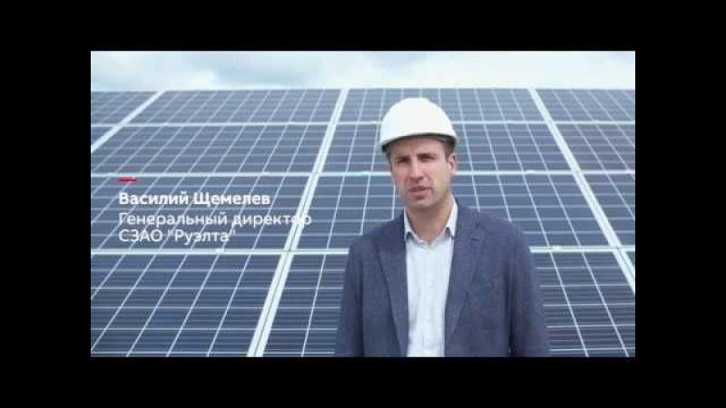 ABB System Pro E power Технологии АББ в самом сердце нового солнечного парка в Беларуси