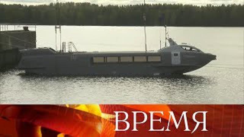 Новое пассажирское быстроходное судно спущено наводу вНижнем Новгороде