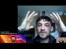 Вата шоу Андрей Полтава на интервью с колхозником