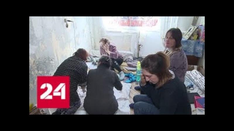Без крыши и надежды: десятки жертв микрофинансистов требуют справедливости - Россия 24