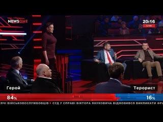 "Савченко  герой или террорист ""Украинский формат"" на NEWSONE"