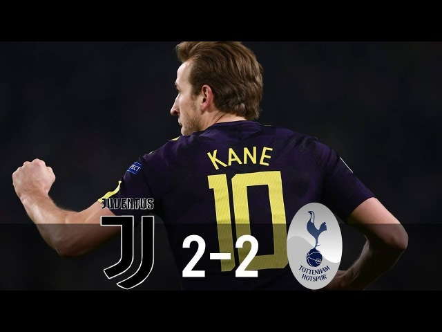 Juventus vs Tottenham 2 2 All Goals Extended Highlights UCL 13 02 2018 HD
