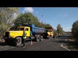 Видеоотчет о ремонте дороги в Опишне. Видеограф Максим Кривошеев.