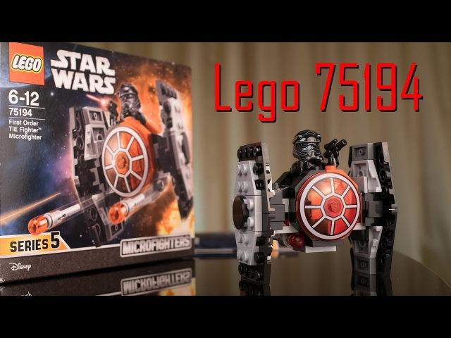 Обзор Лего 75194 Истребитель СИД Первого Ордена Микрофайтер