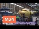 Пострадавшие на авиационном заводе Таганрога рассказали о своем самочувствии Москва 24