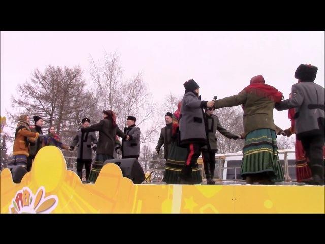 Масленица 2018. Народный коллектив Чарочка ансамбль казачьей песни