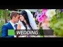 Свадебные моменты Василия и Алины _студия KOKOS-FILM