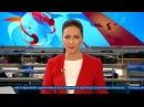 Новости Сегодня - 1 канал - Дневные Новости - 21.03.2018 12.00