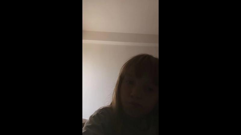 Kristina German - Live