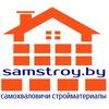 Samstroybay Samokhvalovichi