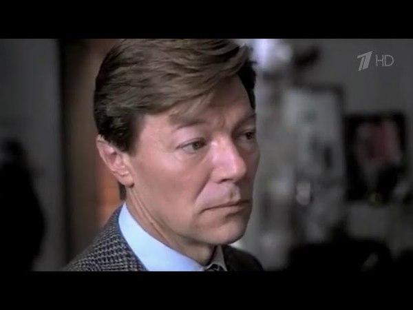 «Александр Збруев. Три истории любви». Документальный фильм