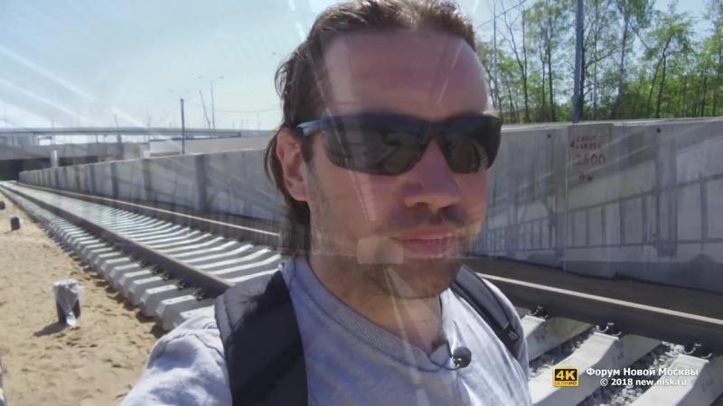 От Столбово до Саларьево_ прогулка вдоль строящегося метро