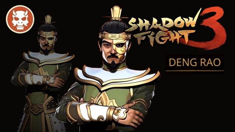 Shadow Fight 3 Boss Fight - DENG RAO