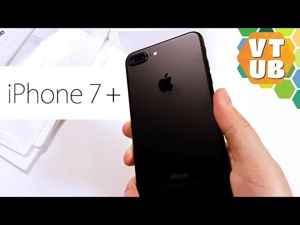 IPhone 7 Plus 128gb Распаковка, Внешний Вид, Первые Впечатления