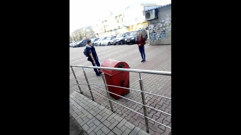 идиот какойто)😂😂