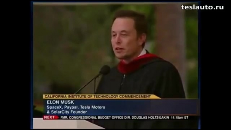 Вдохновляющая речь Илона Маска в КалТех (15.06.2012 г.)