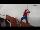 Человек-Паук трубочист