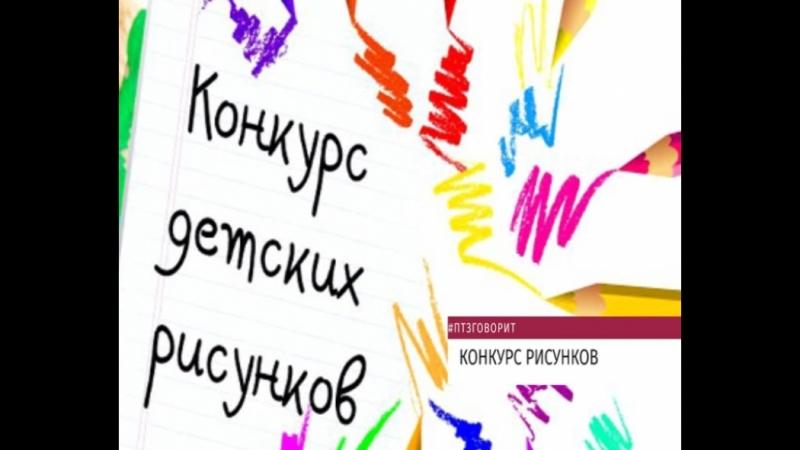 Новости одной строкой 05.03.2018