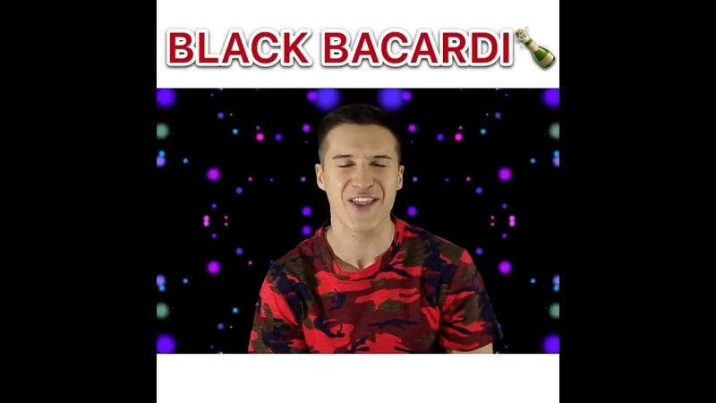 Black Bacardi - alexberggo