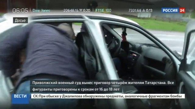 Новости на Россия 24 • Четыре вербовщика
