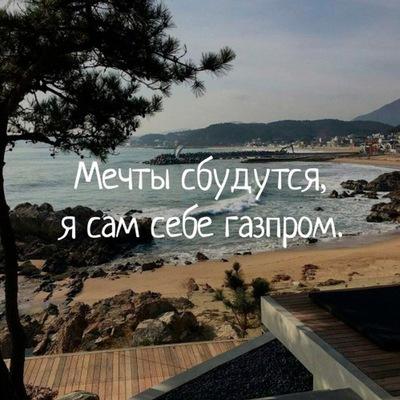 Олег Чермянинов