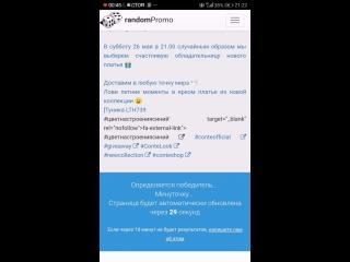 XiaoYing_Video_1527359111297_1080HD.mp4