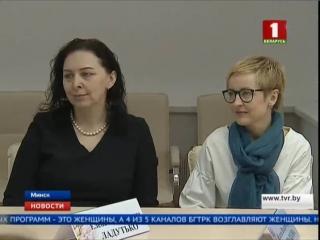 В канун праздника женщин - руководительниц СМИ пригласило Министерство информации