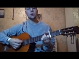 Скриптонит- Это любовь (cover)