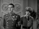 Великий диктатор The Great Dictator 1940