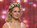ГлюкoZa Глюкоза в программе Танцы со звёздами 3.11.2012