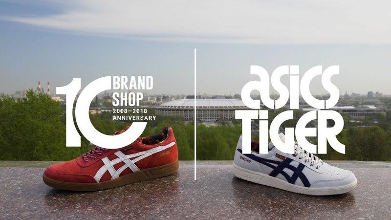 ASICSTiger × Brandshop