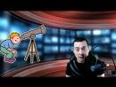 TMS Аналитика 6 - Космическая дурь