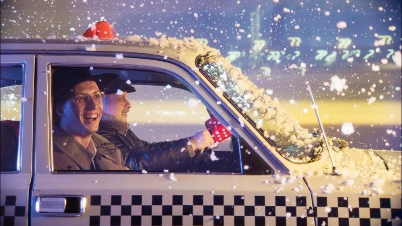 Премьера клипа! ХЛЕБ — Такси (21.02.2018)