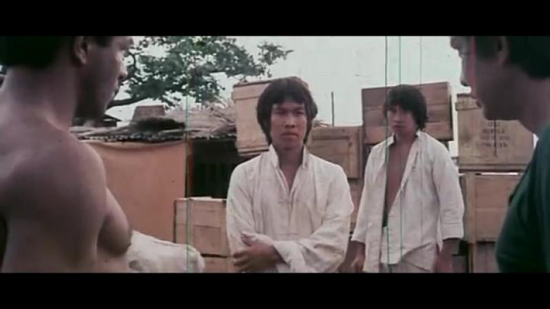 Черный дракон (боевые искусства 1974 год)