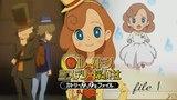 レイトンミステリー探偵社 ~カトリーのナゾトキファイル~ Episode #001