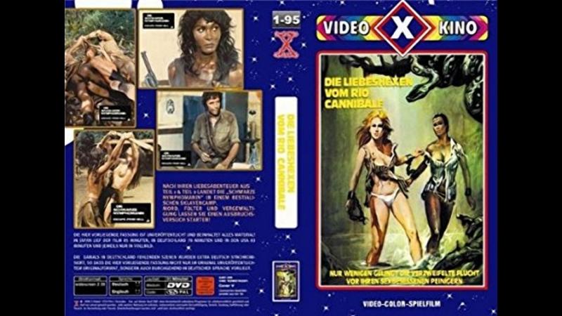 Побег из ада 1980, Испания, Италия, криминальный триллер