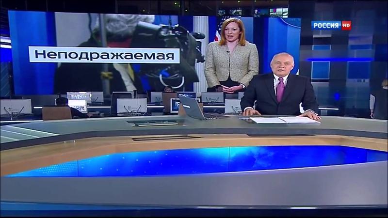 Д.Киселёв рассказал анекдот про Джен Псаки - 22.02.2015