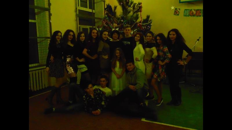 Новий рік. 11-А клас (Частина1)