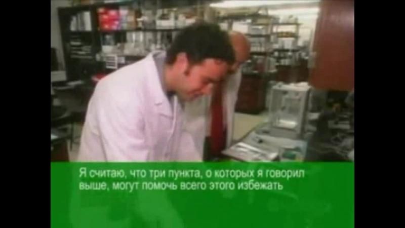 Луи Игнарро о влиянии оксида азота на здоровье