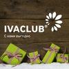IVACLUB - новая система лояльности