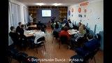 Презентация и обсуждение эскизов сквера на Пирогова, 6