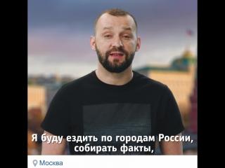 """""""Комик в городе"""" Есть ли чувство юмора у Волгограда"""
