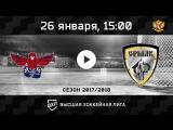 «Сокол» Красноярск-«Ермак» Ангарск