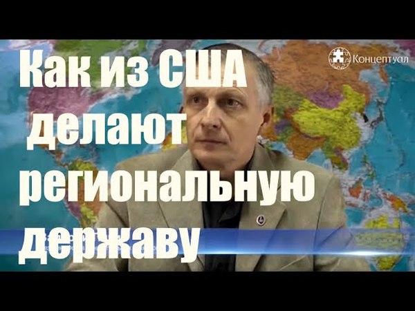 Валерий Пякин. К чему приведут санкции
