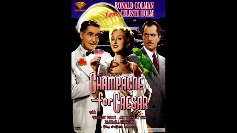 Комедия Шампанское для Цезаря 1950 Ronald Colman Celeste Holm