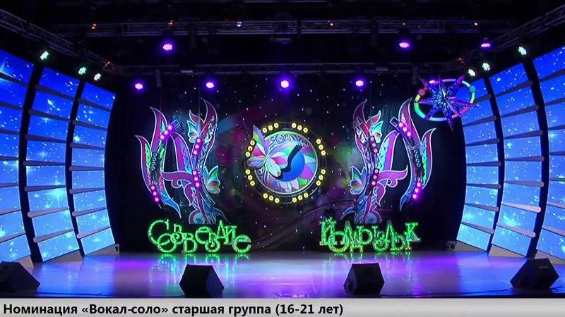 Гусейн Иманов Синяя Вечность телепроект